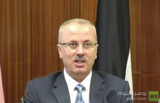 الحمد الله: الحكومة الفلسطينية ستنهي عملها حين يتم تشكيل حكومة التوافق