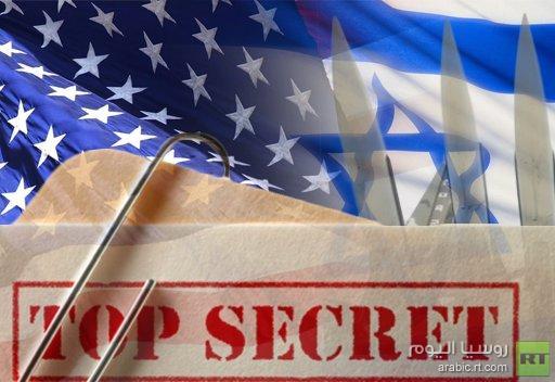 صحيفة: وزارة الدفاع الامريكية تنشر معلومات سرية عن قاعدة صاروخية اسرائيلية