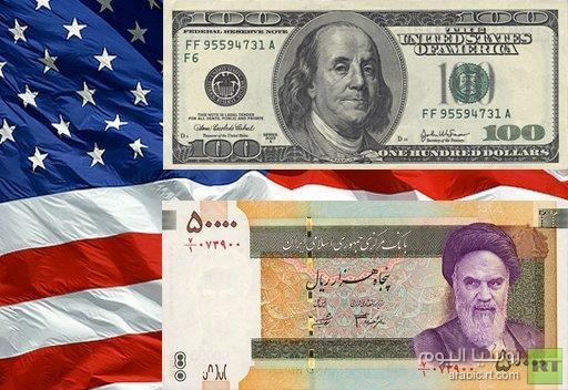 الولايات المتحدة تفرض عقوبات على شبكة مالية دولية تتعامل مع ايران