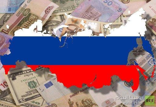 المركزي الروسي يتوقع استمرار هجرة رؤوس الأموال ويربط تعافي الروبل بتراجعها