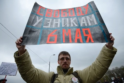 بدء محاكمة نشطاء متهمين بتأجيج أعمال عنف خلال احتجاج ضد بوتين