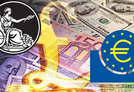 المركزي الأوروبي وبنك إنكلترا يبقيان على سعر الفائدة دون تغيير والاسترليني ينتعش