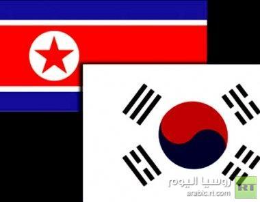 كوريا الجنوبية تعرض على جارتها الشمالية بدء الحوار الاسبوع القادم بسيئول