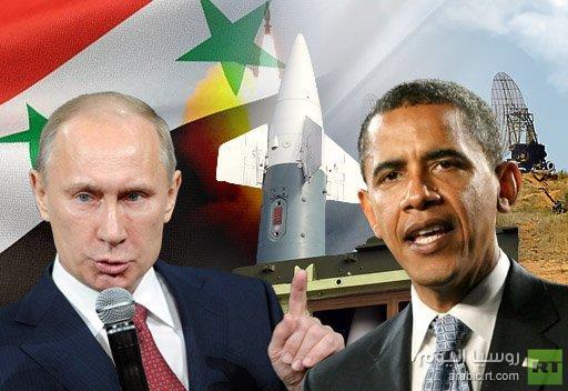 الدرع الصاروخية والأزمة السورية تتصدران القمة الروسية الأمريكية الأسبوع المقبل