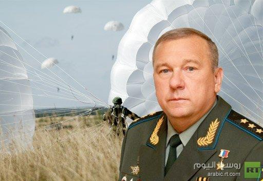 استحداث لواء حفظ سلام في سلاح الإنزال الجوي الروسي