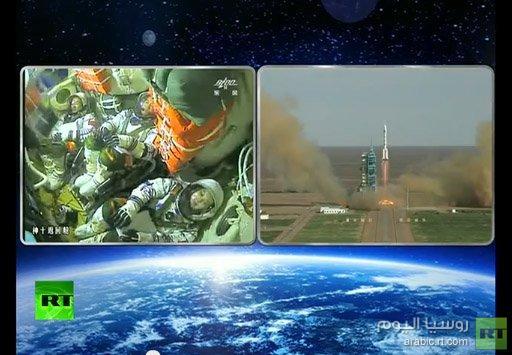 الصين تطلق مركبة مأهولة إلى الفضاء