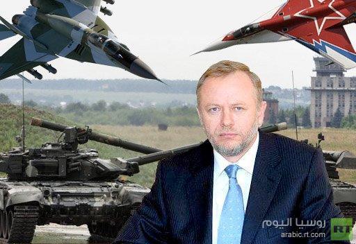 مبيعات الاسلحة الروسية تتجاوز السبعة مليارات دولار خلال النصف الأول من هذا العام