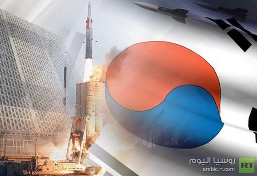 كوريا الجنوبية تعتزم إنجاز إنشاء درعها الصاروخية بحلول عام 2020