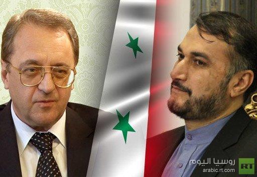 الخارجية الروسية: إيران تشيد بالجهود الروسية الرامية إلى عقد المؤتمر الدولي بشأن سورية