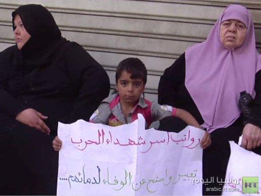 احتجاج في غزة على عدم صرف رواتب ذوي ضحايا الحرب الإسرائيلية على القطاع
