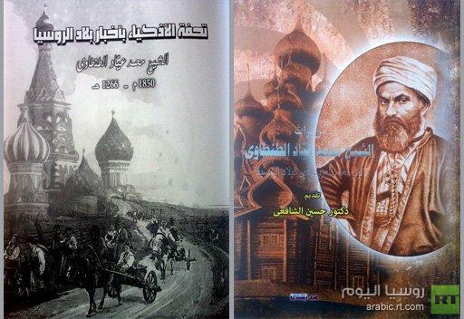 في ذكرى الشيخ الطنطاوي