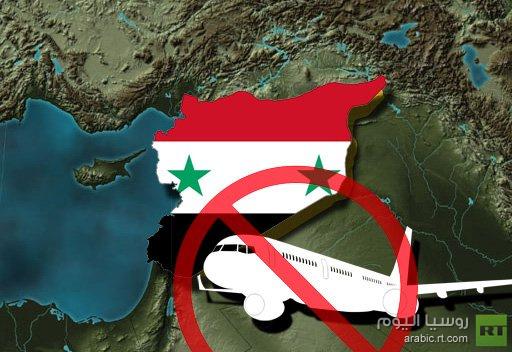 باريس: فرض منطقة حظر جوي على سورية أمر غير متوقع في الوقت الراهن