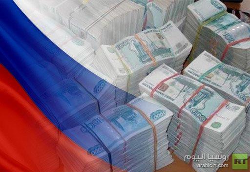 الاقتصاد الروسي ينمو 1.6 في المائة في الربع الأول من العام الحالي