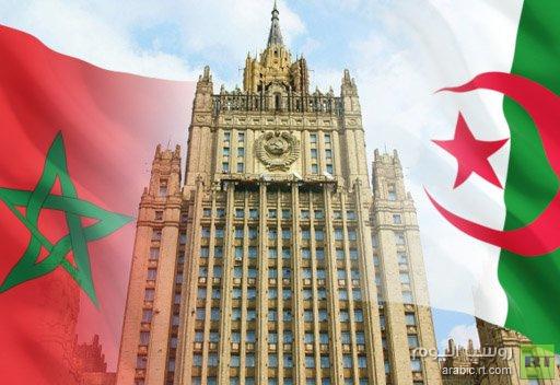 وزيرا خارجية الجزائر والمغرب يزوران موسكو في نهاية الشهر الجاري