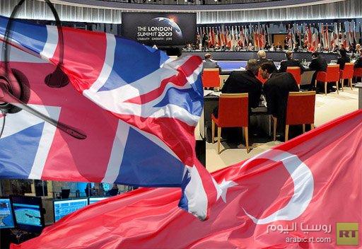 الخارجية التركية: انقرة ستتخذ الاجراءات في حال ثبوت المعلومات عن التنصت خلال قمة العشرين