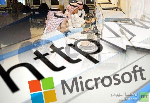 مدونة جديدة باللغة العربية من قبل مايكروسوفت لخدمة منطقة الشرق الأوسط وشمال إفريقيا