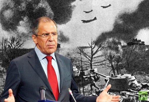 لافروف: نرفض محاولات تزوير التاريخ ونسعى إلى بناء نظام عالمي عادل وآمن