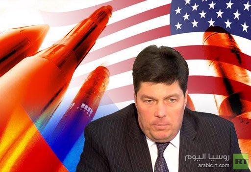 مارغيلوف: اقتراح أوباما بشأن تقليص القدرات النووية لن يطرح للمباحثات قريبا