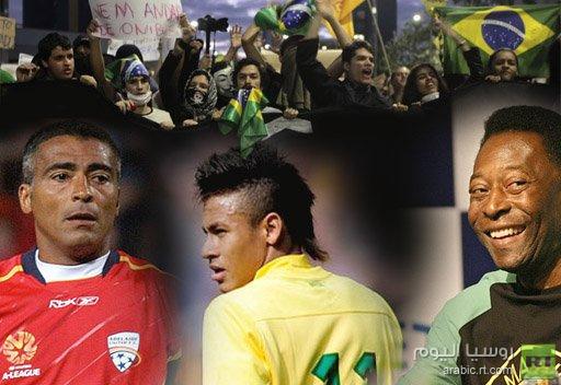 ردود فعل نجوم الكرة البرازيلية على الاحتجاجات منقسمة بين التأييد والدعوات لوقفها