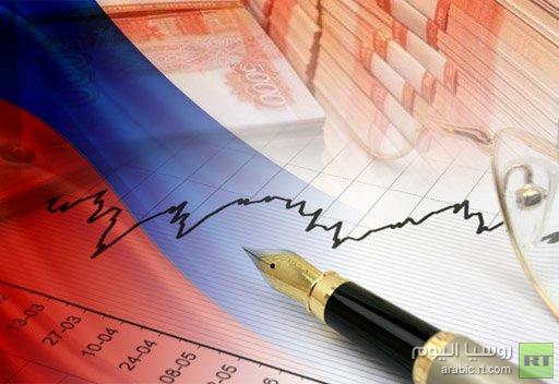 الحكومة الروسية تتوقع تسارع نمو الاقتصاد في النصف الثاني ولا حديث عن أي ركود