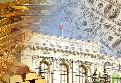 احتياطات روسيا من العملات الأجنبية تصل إلى قرابة 520 مليار دولار