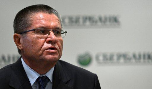 تعيين النائب الأول لمحافظ المركزي الروسي وزيرا للتنمية الاقتصادية