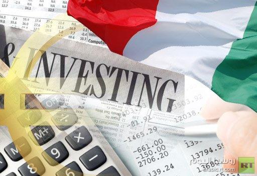 إيطاليا قد تخسر 8 مليارات يورو من المشتقات المالية