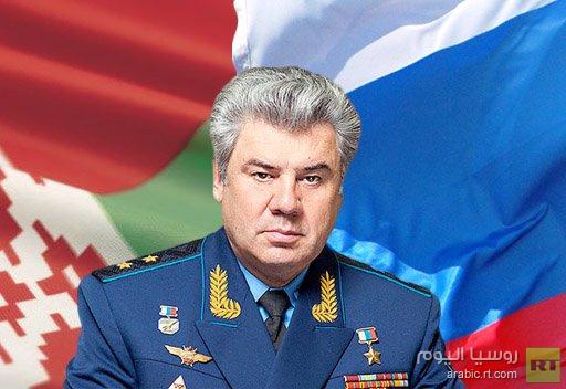 إنشاء أول قاعدة جوية روسية في بيلاروس