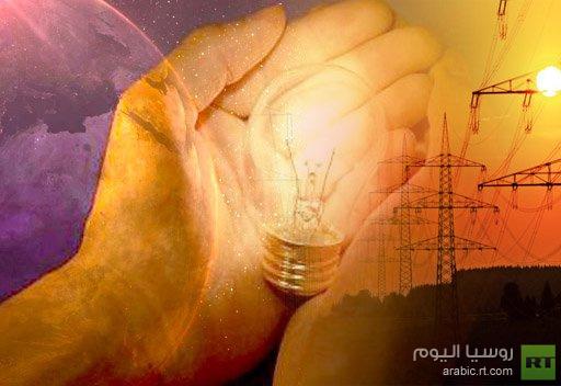 المصادر المتجددة للطاقة تولد ربع الكهرباء في العالم بحلول 2018