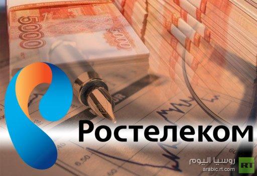 الحكومة الروسية تنوي خصخصة كامل حصتها في شركة
