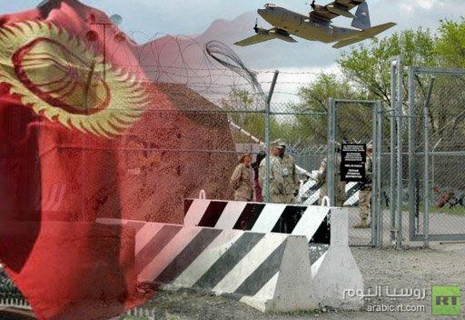 الرئيس القرغيزي يوقع قانونا يقضي بإغلاق القاعدة الجوية الأمريكية في البلاد