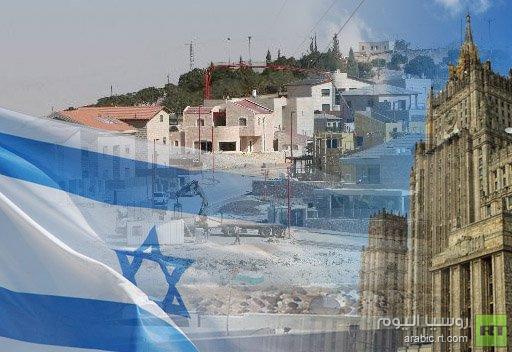الخارجية الروسية: على إسرائيل وقف البناء الاستيطاني