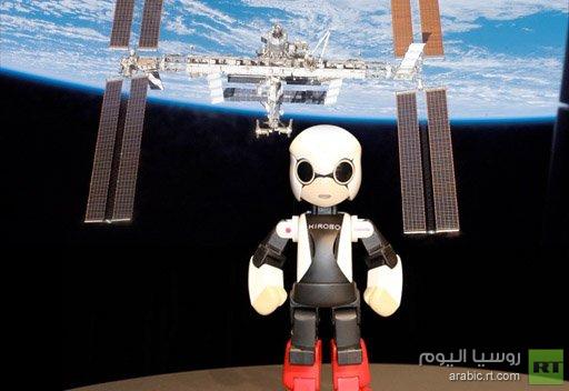 اليابان تطلق روبوتا ناطقا إلى الفضاء