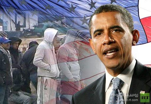 أوباما يعلن ارتياحه لقرار مجلس الشيوخ إصلاح قانون الهجرة