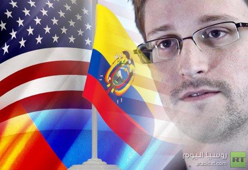 واشنطن تدعو موسكو لترحيل سنودن.. وأمريكيون يطالبون بالعفو عنه ووقف التدخل في حياتهم الشخصية