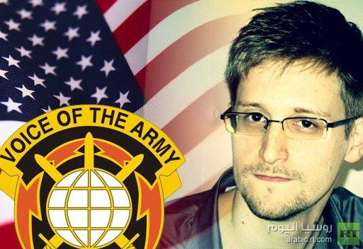 الجيش الأمريكي يفرض قيودا على تصفح مواقع تحتوي على وثائق سرية سربها سنودن