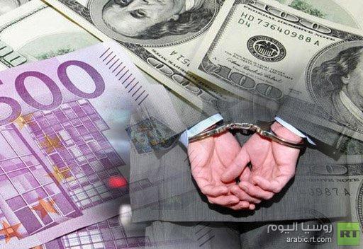 أجهزة الأمن الروسية تكشف عصابة مارست أعمال غسيل أموال بقيمة 7 مليارات دولار