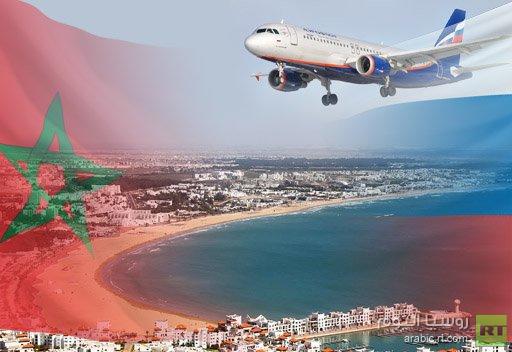 روسيا والمغرب يتفقان على الإسراع في التوقيع على اتفاقية النقل الجوي .. ولافروف يزور المغرب قبل نهاية العام