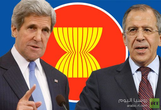 لافروف إلى بروناي لبحث الأزمة السورية مع كيري