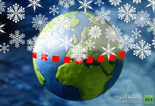 بعد أبحاث استمرت 45 عاما .. درجة حرارة الجزء الشمالي من الأرض ستنخفض ابتداء من 2015