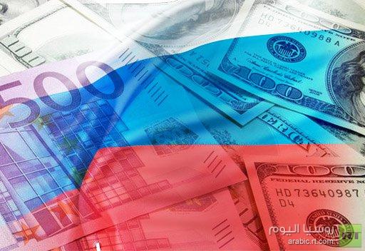ارتفاع موجودات صندوقي الاحتياط والرفاه الوطني الروسيين إلى 171 مليار دولار