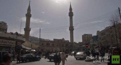 روسيا تسهل شروط تسديد قرض للأردن