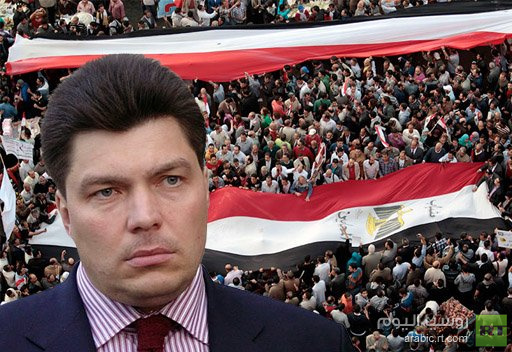 مارغيلوف: الوضع في مصر غير قابل للتنبؤ