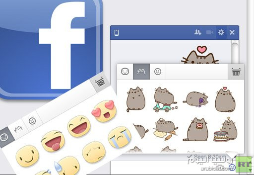 فيسبوك تعمم خدمة إرسال السمايلي على جميع المستخدمين