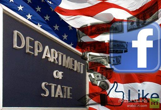 الخارجية الامريكية تنفق 630 الف دولار من اجل زيادة عدد المعجبين على صفحاتها بالفيسبوك