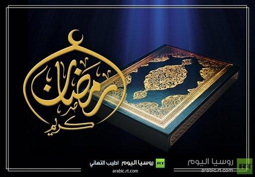 أطيب التهاني بمناسبة حلول شهر رمضان المبارك . شاهدوا مواعيد الصلاة على موقعنا