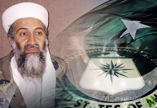 تقرير: إهمال وعدم كفاءة الأجهزة الأمنية الباكستانية سمحا لأسامة بن لادن بالإقامة هناك نحو 10 سنوات