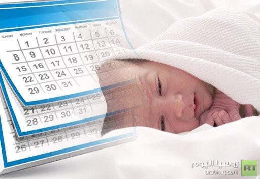 دراسة: شهر تلقيح الطفل يحدد مدى مقاومته للأمراض