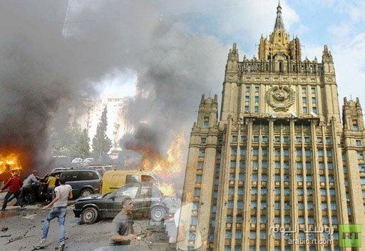موسكو تدين العمل الإرهابي في بيروت وتعرب عن تضامنها مع لبنان