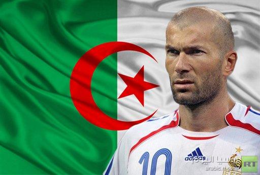 النجم العالمي زيدان يقود فريق ريال مدريد الى الجزائر